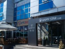 Happy Star Club hotel