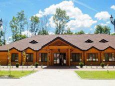 Otaman Resort